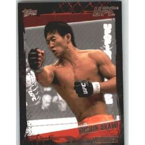 2010 Topps UFC Trading Card # 76 Yushin Okami (Ultimate Fighting
