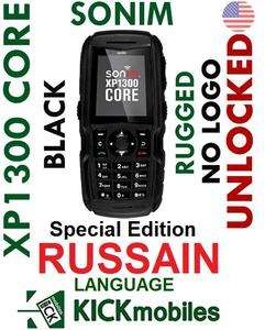 NEW SONIM XP1300 CORE BLACK RUGGED UNLOCKED PHONE WITH RUSSIAN