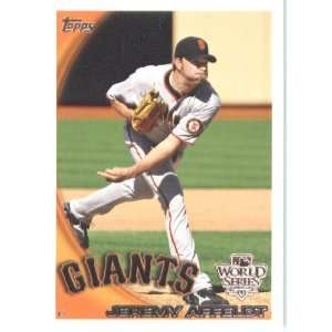 2010 Topps Jeremy Affeldt San Francisco Giants World Series Champions